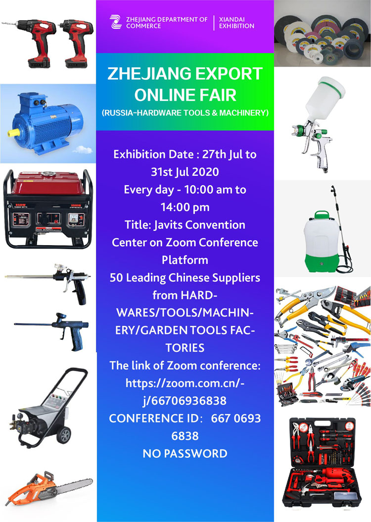 Zhejiang Export Online Fair 2020 (RUSSIA STATION for HARDWARE TOOLS&MACHINERY)