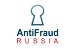 AntiFraud Russia 2021. Логотип выставки