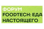 FoodTech: еда настоящего 2021. Логотип выставки