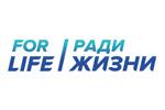 Международный форум онкологии и радиотерапии 2021. Логотип выставки
