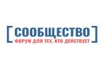 Сообщество 2021. Логотип выставки