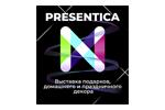 PRESENTIСA 2021. Логотип выставки