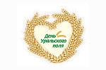 День Уральского поля 2021. Логотип выставки