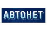 АВТОНЕТ 2021. Логотип выставки