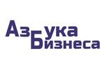 Азбука Бизнеса 2021. Логотип выставки