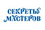 Секреты мастеров 2021. Логотип выставки
