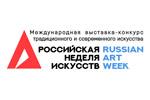 Российская Неделя Искусств / Russian Art Week 2021. Логотип выставки