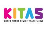 KITAS 2021. Логотип выставки
