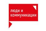 Цифровизация в HR 2021. Логотип выставки