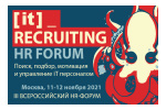 IT RECRUITING - HR FORUM 2021. Логотип выставки