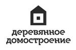 Деревянное домостроение 2021. Логотип выставки