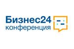 Бизнес24 2021. Логотип выставки