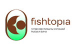 Fishtopia 2021. Логотип выставки