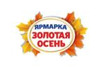 Золотая осень 2021. Логотип выставки