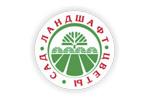 Домашний сад 2021. Логотип выставки