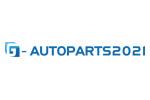 G-Autoparts 2021. Логотип выставки