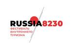 Россия8230 2022. Логотип выставки