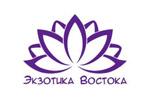 Экзотика Востока 2021. Логотип выставки