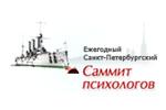 Саммит психологов 2021. Логотип выставки
