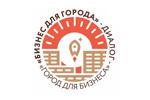 Бизнес для города 2021. Логотип выставки