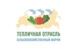 Тепличная отрасль 2021. Логотип выставки