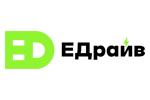 ЕДрайв 2022. Логотип выставки