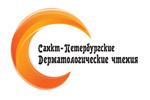 Санкт-Петербургские дерматологические чтения 2021. Логотип выставки