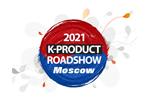 K-Product Roadshow Moscow 2021. Логотип выставки