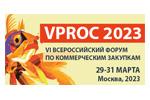 VPROC 2022. Логотип выставки