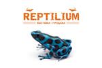 Reptilium 2021. Логотип выставки