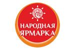 Народная ярмарка 2021. Логотип выставки