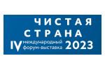 Чистая страна 2021. Логотип выставки
