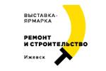 РЕМОНТ И СТРОИТЕЛЬСТВО 2022. Логотип выставки