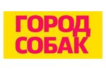 Город собак. Весна 2021. Логотип выставки