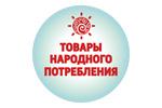 УДачная покупка 2021. Логотип выставки