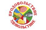 Продовольствие в удовольствие 2021. Логотип выставки