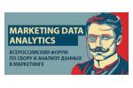 MARKETING DATA ANALYTICS 2021. Логотип выставки