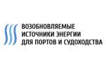 Возобновляемые источники энергии для портов и судоходства 2021. Логотип выставки
