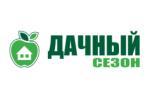 ДАЧНЫЙ СЕЗОН 2021. Логотип выставки
