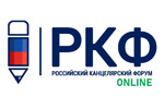 РКФ ONLINE 2021. Логотип выставки