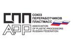 Форум российского Союза переработчиков пластмасс 2021. Логотип выставки