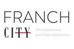 Franch-City 2021. Логотип выставки