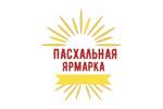 Пасхальная ярмарка 2021. Логотип выставки
