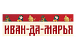 Иван-да-Марья 2021. Логотип выставки