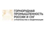 Горнорудная промышленность России и СНГ 2021. Логотип выставки