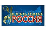 Уникальная Россия 2021. Логотип выставки