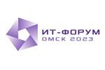 Международный ИТ-Форум 2021. Логотип выставки