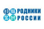Родники России 2020. Логотип выставки