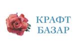 Крафт Базар 2021. Логотип выставки