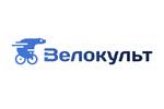 Велокульт 2022. Логотип выставки
